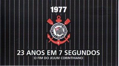 23_ANOS_EM_7_SEGUNDOS_O_FIM_DO_JEJUM_CORINTHIANO